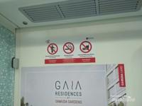 Rambu untuk tidak membuang sampah sembarangan, dilarang merokok dan larangan makan minum pun ada