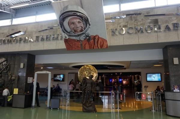 Merupakan satu-satunya museum di wilayah Moskow yang mengoleksi dan menyimpan barang-barang peninggalan sejarah eksplorasi luar angkasa