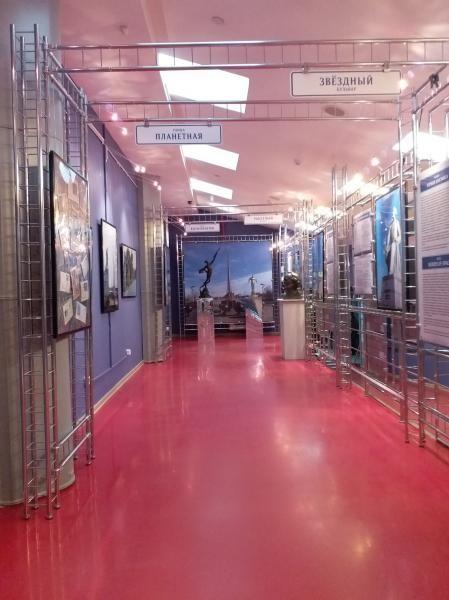 Museum mulai dibuka tanggal 10 April 1981 meskipun Menara Space Monumen sudah ada sejak tahun 1964