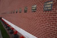 Nama-nama tokoh penting Soviet yang dimakamkan tertera di Dinding Pemakaman Kremlin
