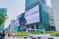 Bangunan SMTOWN COEX Artium yang mencolok dengan LED raksasanya.