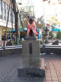 Patung Hachiko dibangun untuk mengingatkan kesetiaan seekor anjing terhadap tuannya