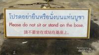 Peraturan dibuat dalam bahasa lokal dan internasional