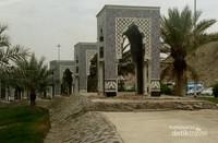 Taman mungil ini berada tak jauh Dari Masjidil Haram.