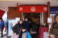 Terdapat kedai yang menyediakan kudapan khas Jepang juga es krim