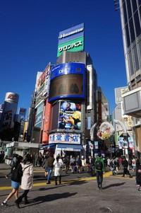 Wilayah Shibuya dikenal sebagai pusat perbelanjaan populer di Tokyo