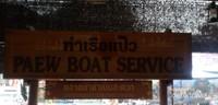 Jasa penyewaan perahu