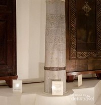 Museum ini berisi benda bersejarah terkait Masjidil Haram, Dan Masjid Nabawi