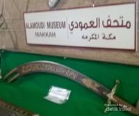 Yang kedua, Ada Museum Alamoudi