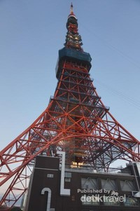 Merupakan simbol kebangkitan Jepang pasca perang sebagai kekuatan ekonomi utama