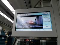 Layar televisi sebagai sarana informasi perjalanan
