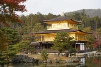 Sebelum diubah fungsi sebagai kuil Zen, tempat ini merupakan vila shogun, Ashikaga Yoshimitsu saat pensiun