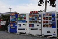Deretan vending machine untuk membeli kudapan atau minuman