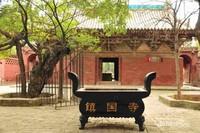 Halaman kuil