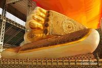 Tapak kaki sang Buddha