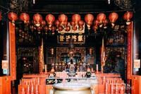 Altar Utama