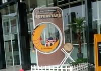 Pintu Masuk Supermall Karawaci