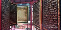 Ayat suci Al Quran yang  dipahat atas kayu tembesu berukuran panjang 177 cm dengan ketebalan 2,5 cm bisa di bolak balik layaknya kalian membuka sebuah pintu