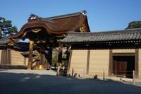 Nijo Castle selesai dibangun tahun 1603 atas perintah Shogun pertama Jepang, Tokugawa Ieyasu