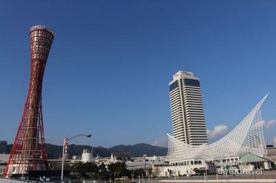 Sehari Menjelajahi Kobe, Tak Sekadar Daging Sapi Kualitas Wahid