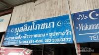 Warung makan halal di kompleks pasar terapung Damnoen Saduak