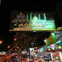 Aonang Muslim Street