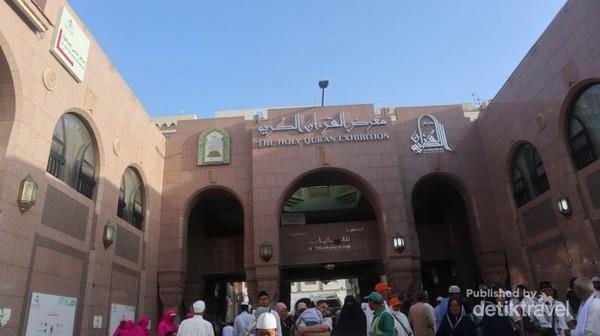 Pintu Masuk Museum Al Quran