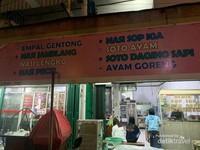 Tempat makan Nasi Lengko di Dekat Stasiun Cirebon