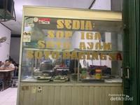 Selain Lengko ada makanan lain yang dijual