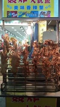 Gorengan sea food halal dengan ukuran jumbo di Muslim Quarter, Xian