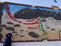 Gambaran perang uhud di bukit uhud