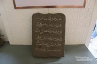 Peninggalan Kaligrafi Islam di Masjid Qingjing, Quanzhou, China