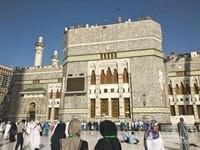Masjidil Haram Makkah Al Mukarammah