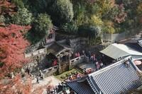 Kuil Kiyomizudera dikenal juga dengan nama Kuil Air Suci