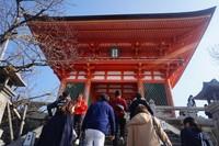 Kuil ini didirikan pada tahun 780 di lokasi yang sama dengan air terjun Otowa Waterfall di timur Kyoto