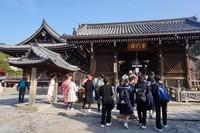 Di belakang hall utama kuil Kiyomizudera terdapat Kuil Jishu yang didedikasikan untuk dewa cinta dan perjodohan
