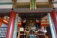Kuil Buddha ini merupakan bagian dari Monumen Sejarah Kyoto Kuno yang termasuk dalam situs warisan dunia UNESCO
