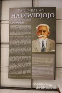 Di salah satu bagian museum terdapat gambar Panembahan Hadiwidjojo , pelopor ilmu/studi keris modern.