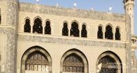Area Perluasan Masjidil Haram