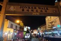 Gerbang masuk Jonker Street atau disebut juga Jonker Walk