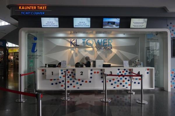 Pengunjung bisa membeli tiket secara online dan menukarkannya di tempat