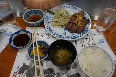 Seharian di Kobe, Ini Rekomendasi Wisatanya