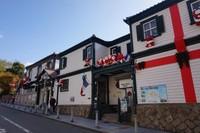 Kitano-cho merupakan kawasan tempat tinggal para diplomat dan pedagang dari Eropa dan Amerika pada abad ke-19