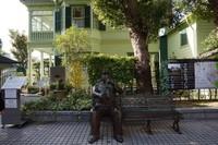 Sebagian rumah dibuka untuk umum sebagai museum dengan biaya tertentu