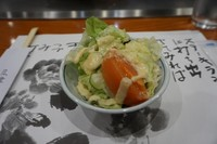 Salad sayuran sebagai appetizer
