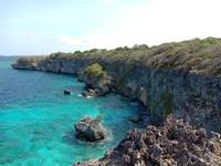 Tampak tebing Apparalang yang menakjubkan