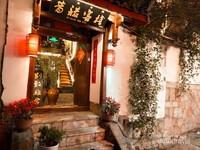 Penginapan di Lijiang, China sebelum pergi ke Tibet