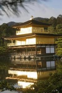 Kyoto yang Indah, Kyoto yang Unik