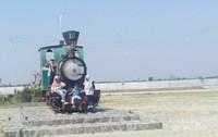 Kereta yang menarik bagi anak-anak