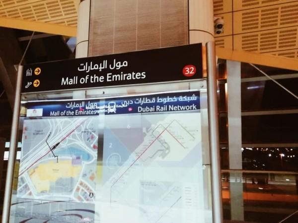Suasana Metro Station di Dubai. Naik Metro adalah salah satu pilihan terbaik untuk dapat menjelajahi Dubai dengan budget hemat.